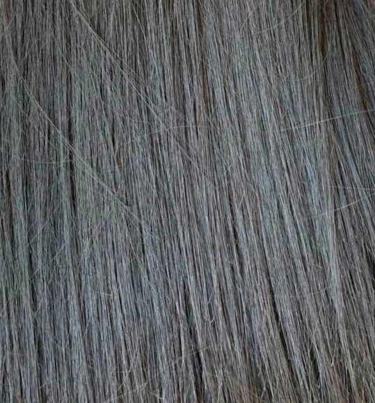 Тъмно кестеняво